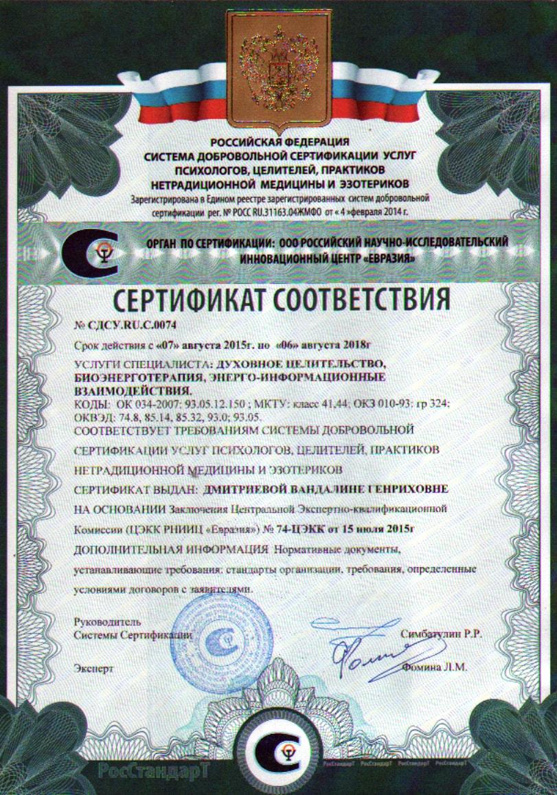 SWScan0000065-min