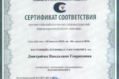 SWScan0000064-min