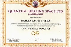 квантовая терапия 1-min
