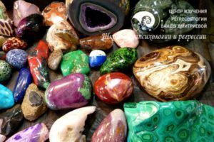 Загадочный мир камней