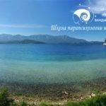 Озеро Байкал и его тайны. Исследование