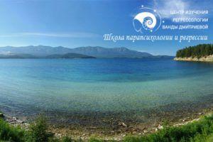 Озеро Байкал и его тайны