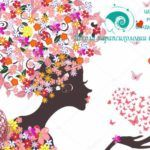 Запасы женской энергии