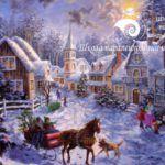 Древние новогодние традиции на новый лад