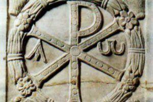 Крест первичности