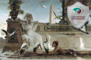 Великие личности — Клеопатра. Исследование