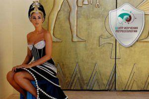 Великие личности — Клеопатра