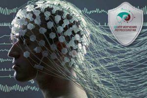 Ресурсы мозга и сверхспособности человека. Исследование