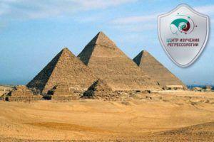 Великая пирамида. Исследование