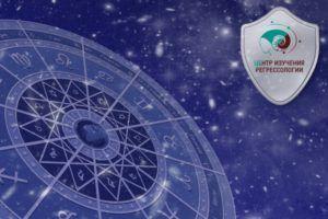 Энергии и вибрации планетарного нового года