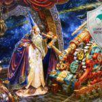 Наставник — Волшебник-звездочет