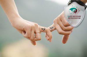 Всегда быть вместе