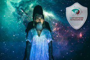 Формула человека — Дух, Душа и Тело