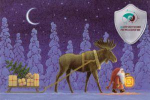 Отец Зимы, или кто такой Дед Мороз