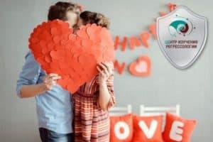 День Влюбленных для влюбленных