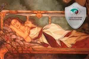 Загадка Тисульской принцессы. Исследование