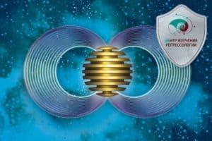 Гармонизация внутренних потоков с вибрациями Земли и Солнца