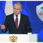 Послание Путина. Изменение конституции. Отставка правительства России. Ченнелинг – часть 2