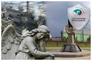 Чернобыль - вся правда о трагедии 1986 года