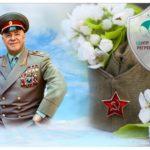 Маршал Жуков. Годы жизни. Исследование (окончание)