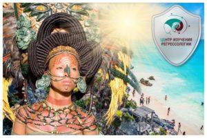 Племя Майя таинственная цивилизация