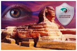 Тайны египетского Сфинкса2