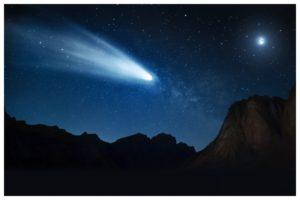 Космический летающий объект