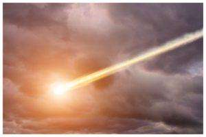 Объект в небе