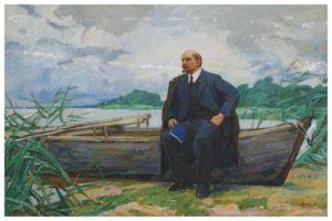 Предназначение души Ленина